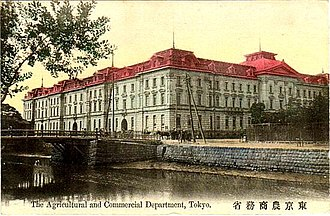 Ministry of Agriculture and Commerce - Meiji-era picture postcard of the Ministry of Agriculture and Commerce HQ in Tokyo