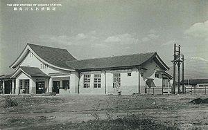 Mishima Station - Mishima Station shortly after completion in 1934