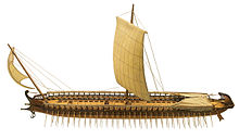 GEMİ nın ıcadı 220px-Model_of_a_greek_trireme