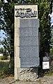 Monument 21 x tak – Solidarność in Gdańsk.jpg