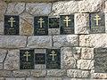Monument aux résistants fusillés à Villeneuve-Saint-Denis 5.jpg