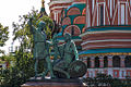 Monument to Minin and Pozharsky in Moscow 001.jpg