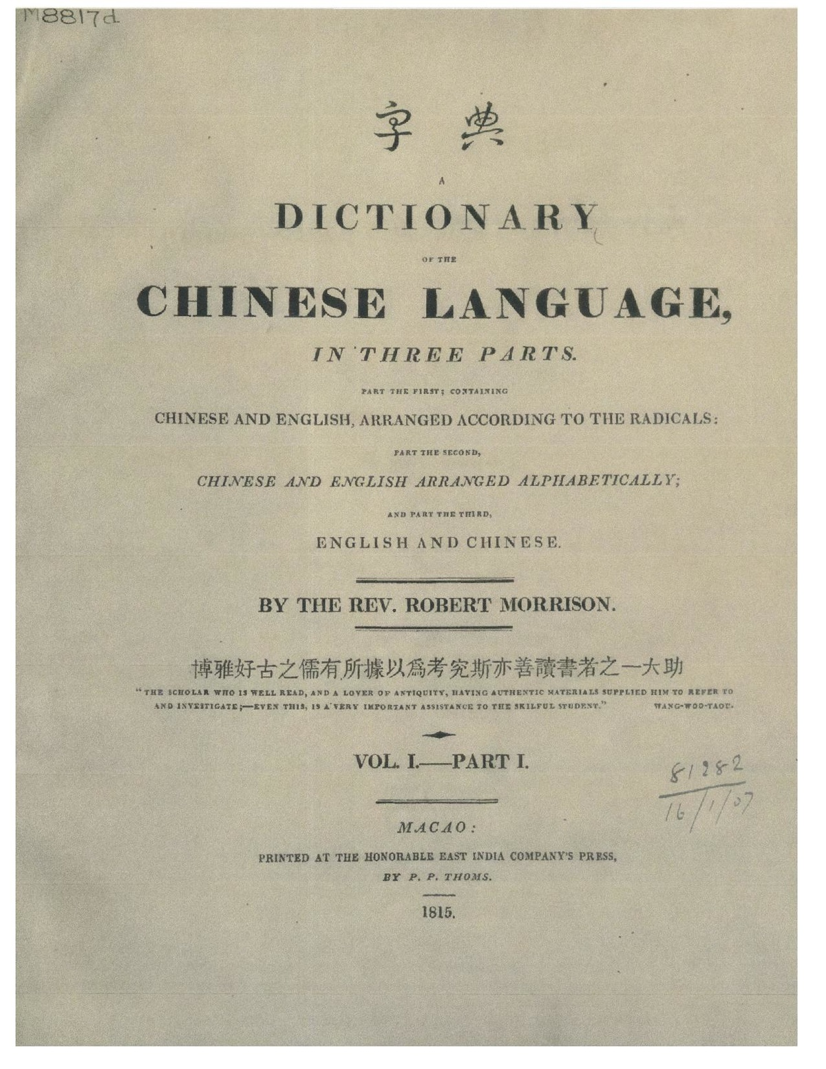 A Dictionary of the Chinese Language - Wikipedia