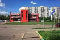 Moscow, Balaklavsky Prospect 9, 20 and 18 (31311371692).jpg