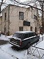 Moscow, Khokhlovsky 10Cx Levitan House Jan 2009 01.JPG