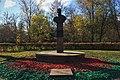 Moscow, Timiryazevskaya Street and Vucheticha Street park (31663942131).jpg