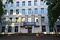 Moscow, Yablochkova Street 3 school (31206796902).jpg