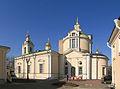 Moscow Saint NicholasChurch inKuznetsy1.jpg