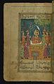 Muhammad Mirak - Joseph in Zulaykha?s Garden Among Her Maids - Walters W64791A - Full Page.jpg