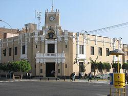 Муниципалитет Перу Лима Ла Виктория.jpg