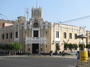 La Victoria District, Lima - Image: Municipalidad Peru Lima La Victoria