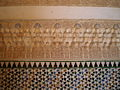 Muqarna-Alhambra-Granada-1.JPG