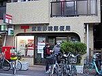Musashino Sakai Post office.jpg