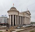 Museo de arqueología, Skopie, Macedonia, 2014-04-17, DD 31.JPG