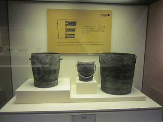 Museum of the Mausoleum of the Nanyue King - Đông Sơn bronze jars from the mausoleum