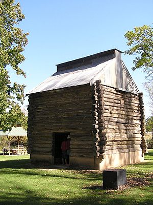 Tobacco - A historic kiln in Myrtleford, Victoria, Australia