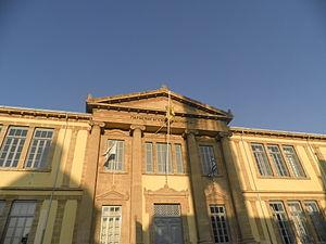 Faneromeni School - Image: NICOSIA, 11 AUGUST, 2011 186