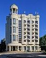 NN Oktyabrskaya Hotel 08-2016.jpg