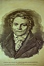 NTM Alois Senefelder.JPG