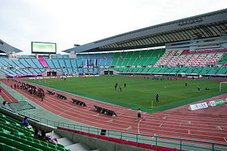 Osaka International Ladies Marathon - Nagai Stadium, where the marathon race finishes.