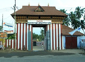 Nagaraja Temple, Nagercoil -  Nagaraja Temple, from which the town derives its name.