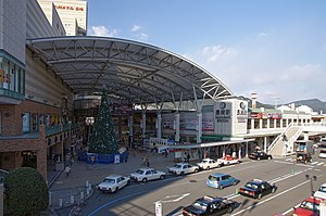 Nagasaki Station (Nagasaki) - Nagasaki Station forecourt in December 2011