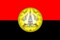 Nakhon Phanom provincial flag.png