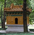 Nanjing- Purple Mountain (709522281).jpg