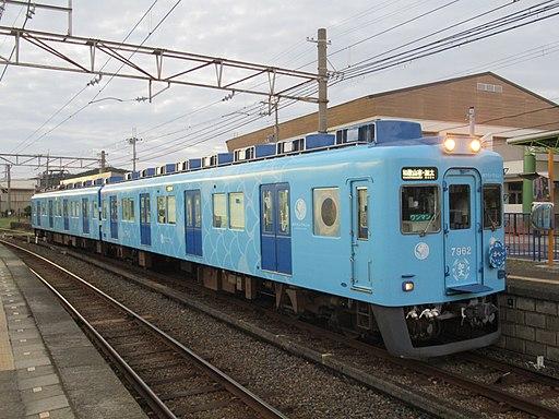 Nankai7962-2019-9-16
