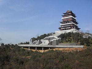 Jiujiang - Nanshan Park