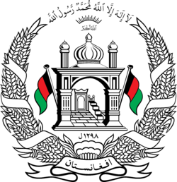 National Emblem of Afghanistan 02.png