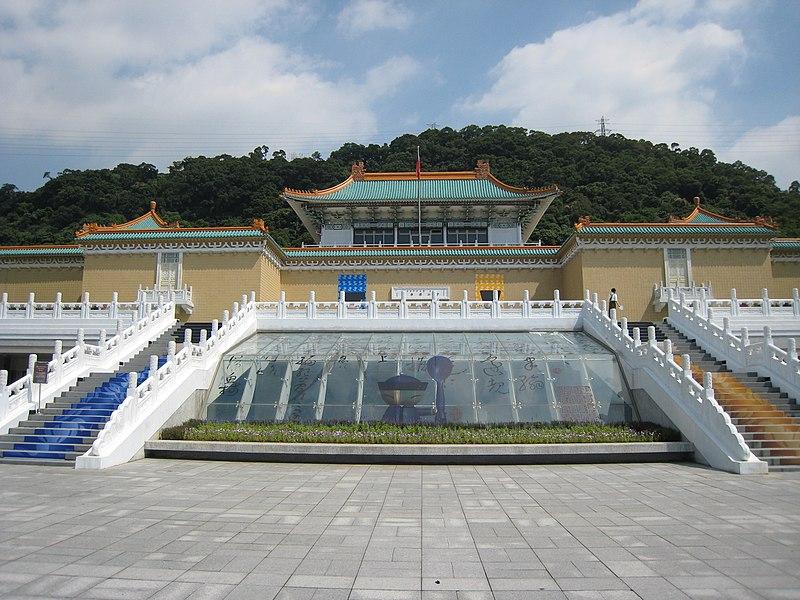 邮票上的台湾的博物馆 - 谷雨 - 一壶清茶 三五知己