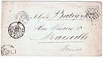 Netherlands 1888-04-21 12.5c envelope The Hague-Marseille G2.jpg