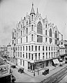 New Orleans Second Masonic Temple.jpg