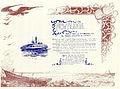 Newburgh (steam ferry) 02.jpg