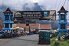 Ngadisan Indonesia Village-gate-01.jpg