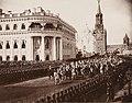 Nicholas II coronation - Ascension Convent.jpg