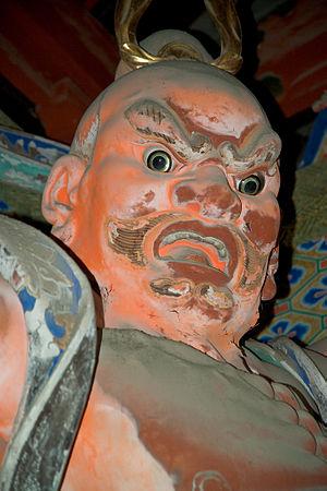 Glossary of Japanese Buddhism - Image: Nikko Toshogu Nio M3042