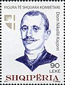 Nikollë Kaçorri 2017 stamp of Albania.jpg