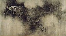 Chinese mythology - Wikipedia