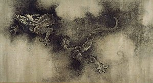 "Chinese mythology - ""Nine Dragons"" handscroll section, by Chen Rong, 1244 AD, Chinese Song dynasty, Museum of Fine Arts, Boston, USA."
