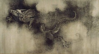 "Chinese mythology - ""Nine Dragons"" handscroll section, by Chen Rong, 1244 CE, Chinese Song dynasty, Museum of Fine Arts, Boston, US."
