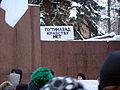 Nizhny Novgorod rally 24 December 2011. Wordplay in slogan..jpg
