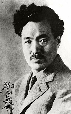 Hideyo Noguchi - Hideyo Noguchi with signature