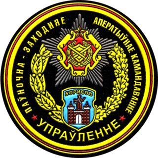 North Western Operational Command