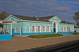 Istra, Istrinsky District, Moscow Oblast - Novoiyerusalimskaya railway station in Istra