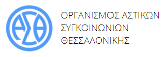 Thessaloniki Urban Transport Organization - Image: OASTH2