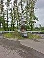 Oblivskaya, Rostovskaya oblast', Russia - panoramio (1).jpg