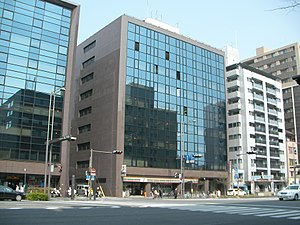 Oike building - Hatena Kyoto Office.jpg