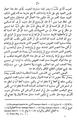 Omar Kayyam Algebre-p187.png